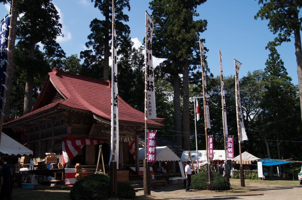 荒雄川神社の全景
